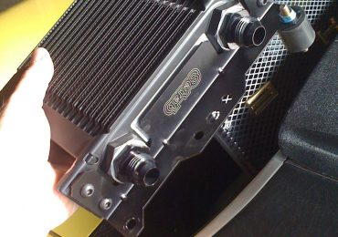 What is an Oil Cooler?