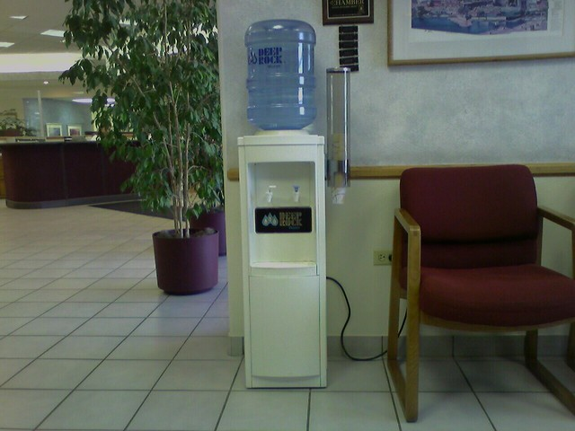 What is a Water Cooler 1